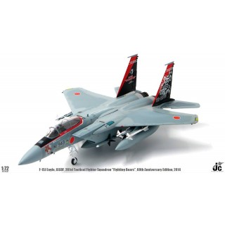 """F15C Eagle JASDF 60th Anniversary Edition 201st Tactical Fighter Squadron """"Fighting Bears"""" 2014 1:72"""
