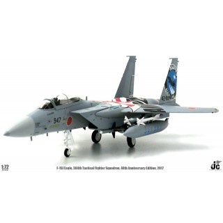 F15J Eagle JASDF 304th Tactical Fighter Squadron 304TFS 40th Anniversary Edition 2017 1:72