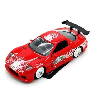 Mazda RX-7 1993 Fast & Furious Pull Back 1:32