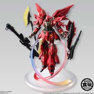 FW Gundam Standart Sinanju Action Fgure 13 cm