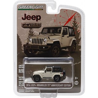 """Jeep Wrangler 2016 Mojave Sand """"Jeep 75th Anniversary Special Edition 3 """" 1:64"""